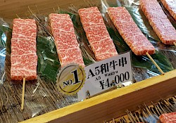 Kobe beef, with its price tag. Per stick.