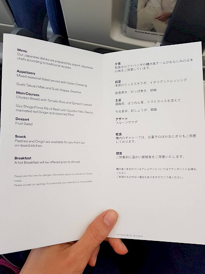 The first time I tried to read a menu in Japanese I was very discouraged.